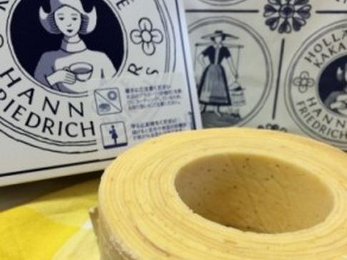 大阪・伊勢丹でバームクーヘンを買うならまずはこの店!