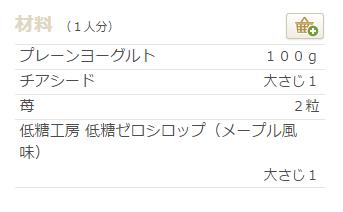 2015-05-28_225735
