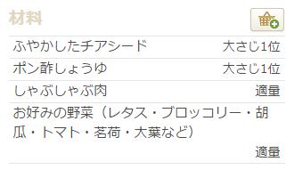 2015-05-28_233041
