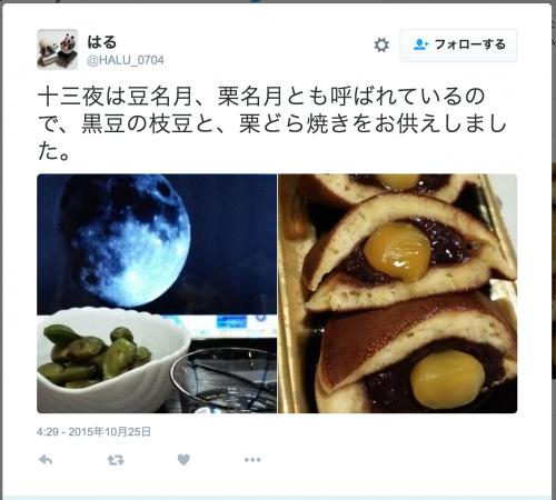 スクリーンショット 2016-06-20 19.59.33