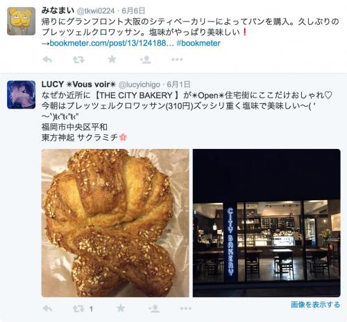 スクリーンショット 2015-07-07 12.46.26