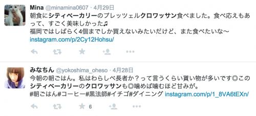 スクリーンショット 2015-07-07 12.49.45