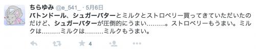 スクリーンショット 2015-07-17 15.49.37