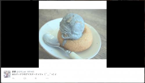 スクリーンショット 2015-09-25 11.07.51