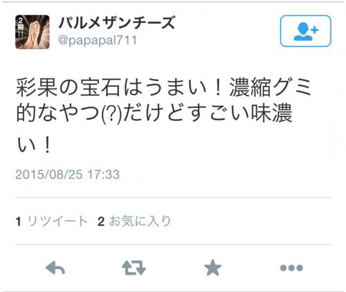 スクリーンショット 2015-10-05 5.04.01