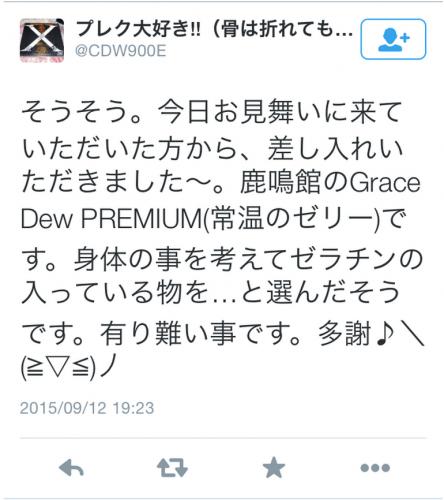 スクリーンショット 2015-10-05 6.43.52