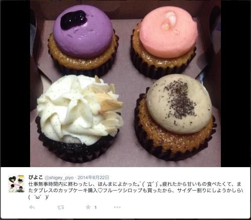 スクリーンショット 2015-10-01 17.45.10