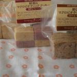 女子必見!ダイエットの強い味方♡カロリーの低いお菓子5選!