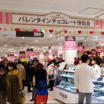 見どころ満載!阪急梅田本店の人気の催事をチェックしよう!