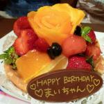 とびきり素敵な誕生日ケーキが買える!梅田のお店