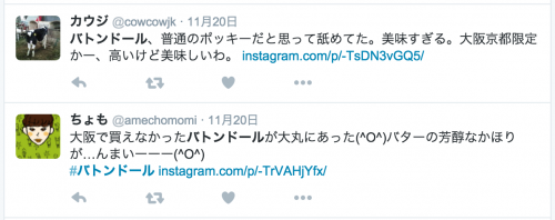 スクリーンショット 2015-12-05 1.00.10