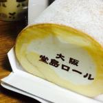 【美味しいおみや勢揃い!】大丸梅田で買えるお土産ベスト7
