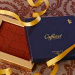 【グランフロントで発見!】本当に美味しいバレンタインチョコ