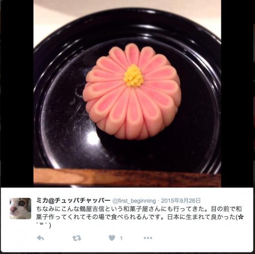 スクリーンショット 2016-02-16 17.47.41
