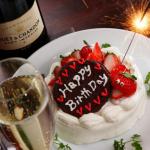 【サプライズもOK!】難波で誕生日ケーキがあるカフェまとめ