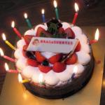 【当日購入OK!】不二家の昔ながらの愛され誕生日ケーキまとめ