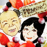 【コレは使える!】還暦祝いのケーキの褒められメッセージ特集