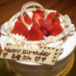 【思い出に残る美味しさ!】京都大丸で買える誕生日ケーキ特集