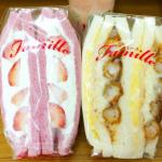 【もう食べてみた?】阪急梅田で話題のサンドイッチが気になる!