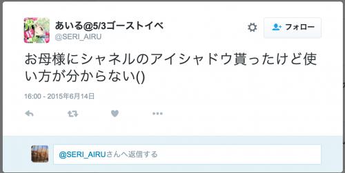 スクリーンショット 2016-05-03 19.04.18