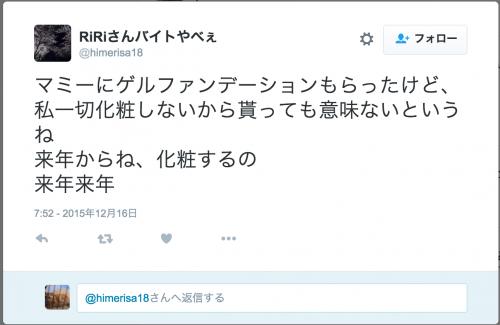 スクリーンショット 2016-05-03 13.30.42