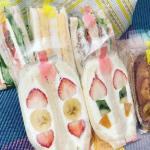 【毎日通いたい!】難波高島屋の美味しいパン屋さんまとめ