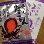 【おつまみ系も美味しいで!】洋菓子以外の神戸のお土産7選