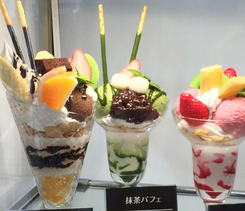 【地元民が教える】枚方市駅周辺の美味しいパフェまとめ