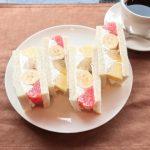 全制覇したい!絶品フルーツサンドが食べれる京都のカフェまとめ