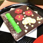 【全制覇したい!】京都三条通りのチョコレートスポット