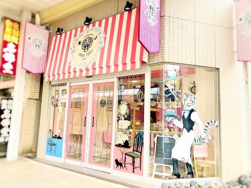 ピンクのストライプとトラの絵が目印のブランティーグル大須店の外観