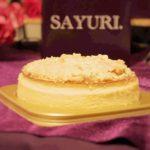 痩せる為に食べる!SAYURI×恋するニューヨークチーズケーキ