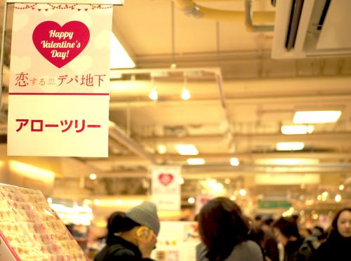 近年リニューアルされた阪神百貨店梅田本店の様子